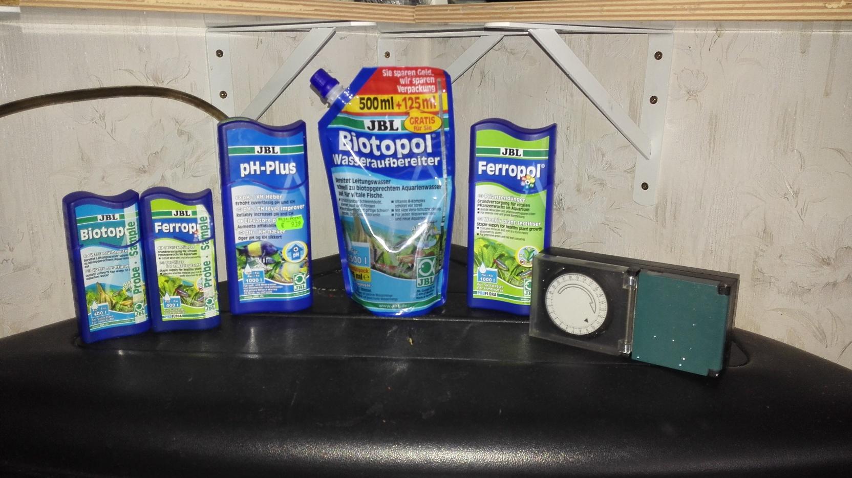 aquarium mit unterschank zubeh r eckaquarium eckschrank wasseraufbereiter ebay. Black Bedroom Furniture Sets. Home Design Ideas